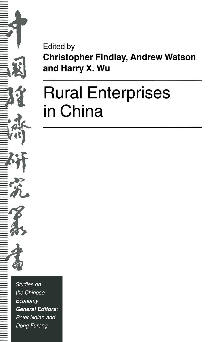 Harry X. Wu, Christopher Findlay, Andrew Watson Rural Enterprises in China копилка made in china 1 x muti