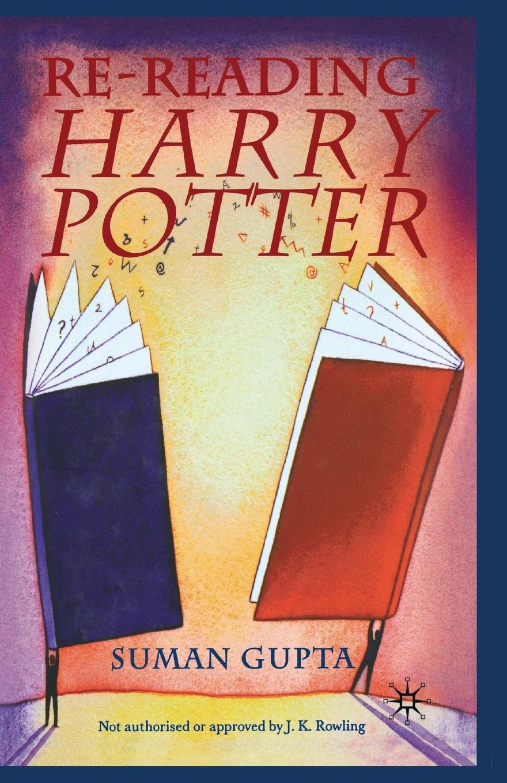 S. Gupta Re-Reading Harry Potter футболка potter s pot