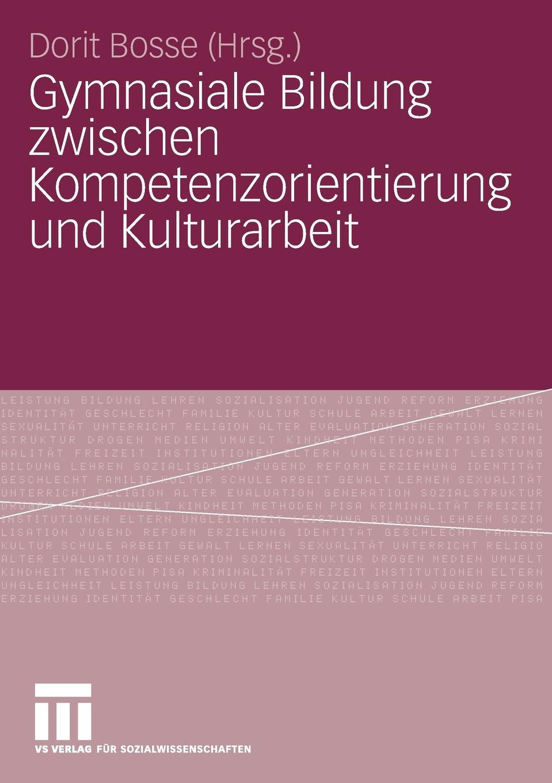 Фото - Dorit Bosse Gymnasiale Bildung zwischen Kompetenzorientierung und Kulturarbeit bosse nürnberg