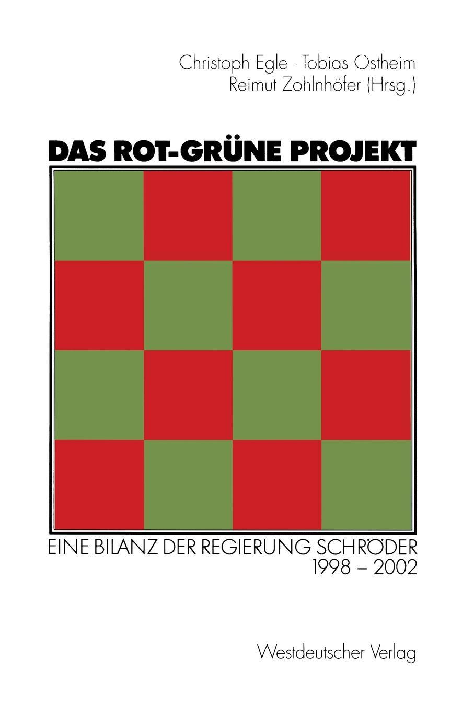 лучшая цена Das rot-grune Projekt
