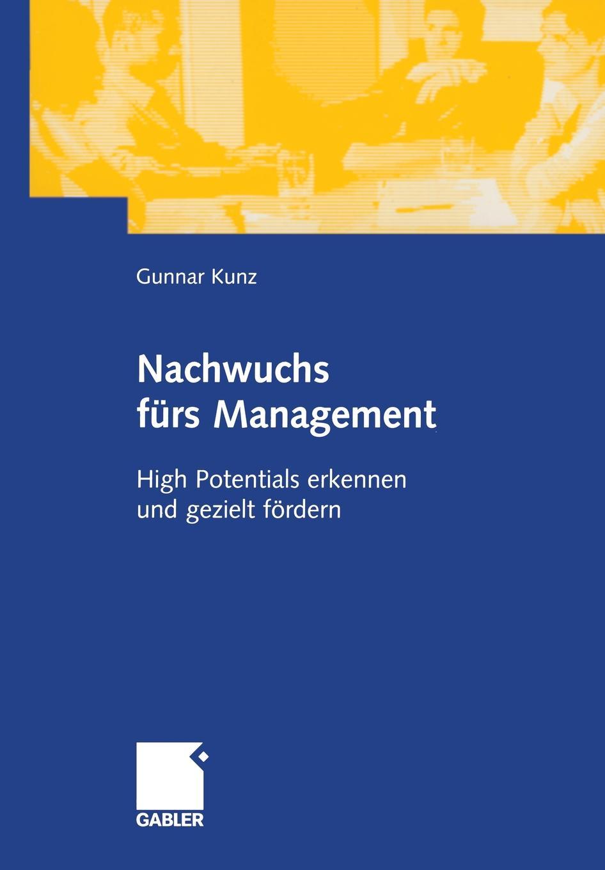 Gunnar Kunz Nachwuchs furs Management цены