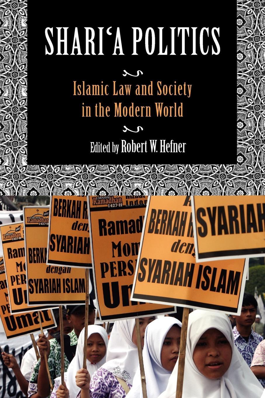 Фото - Shari a Politics. Islamic Law and Society in the Modern World shari anton by king s decree