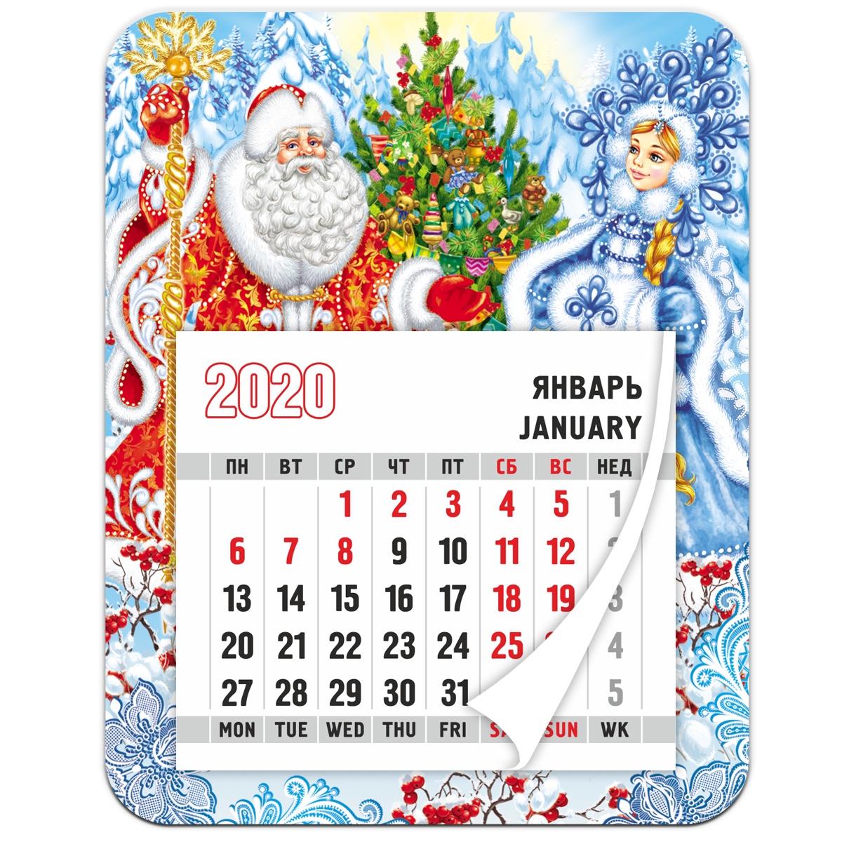 Календарь ООО «Орландо» 034001кп120001