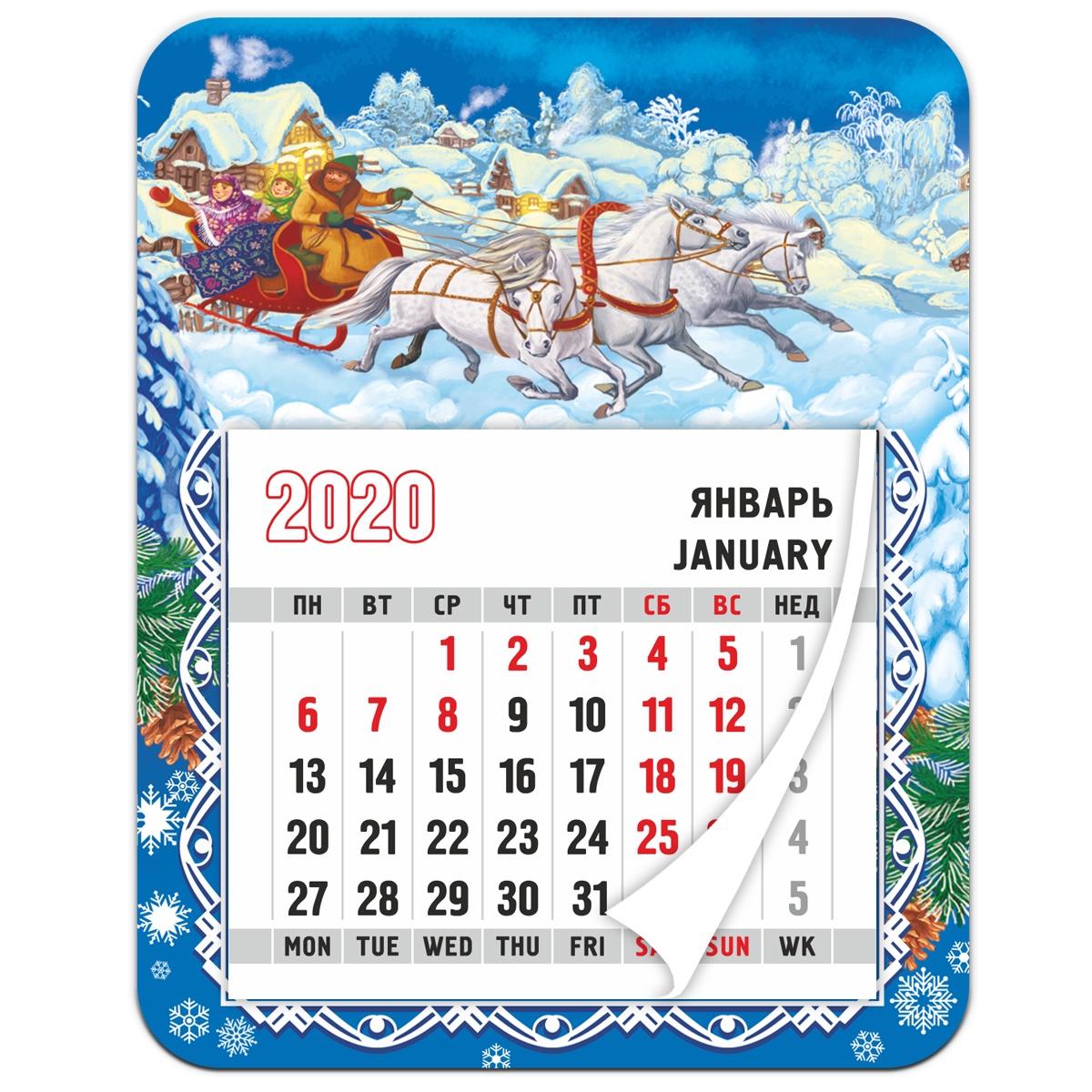 Календарь ООО «Орландо» 034001кп120002