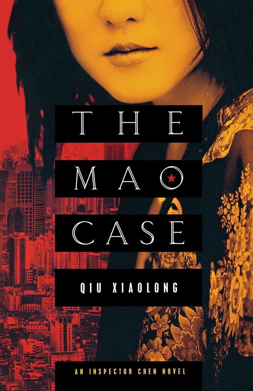 Qiu Xiaolong The Mao Case цена в Москве и Питере