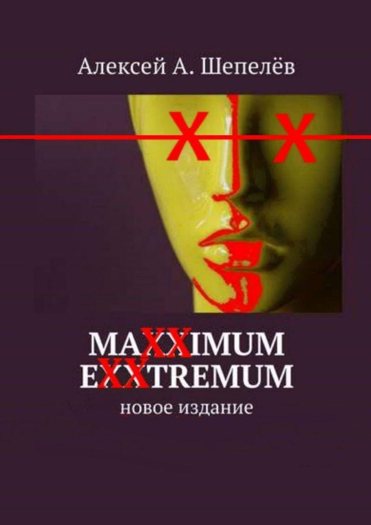 Maxximum Exxtremum