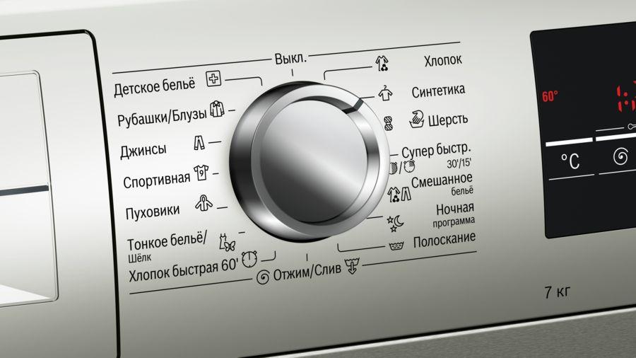 Стиральная машина Bosch WLL2426SOE, серебристый Bosch