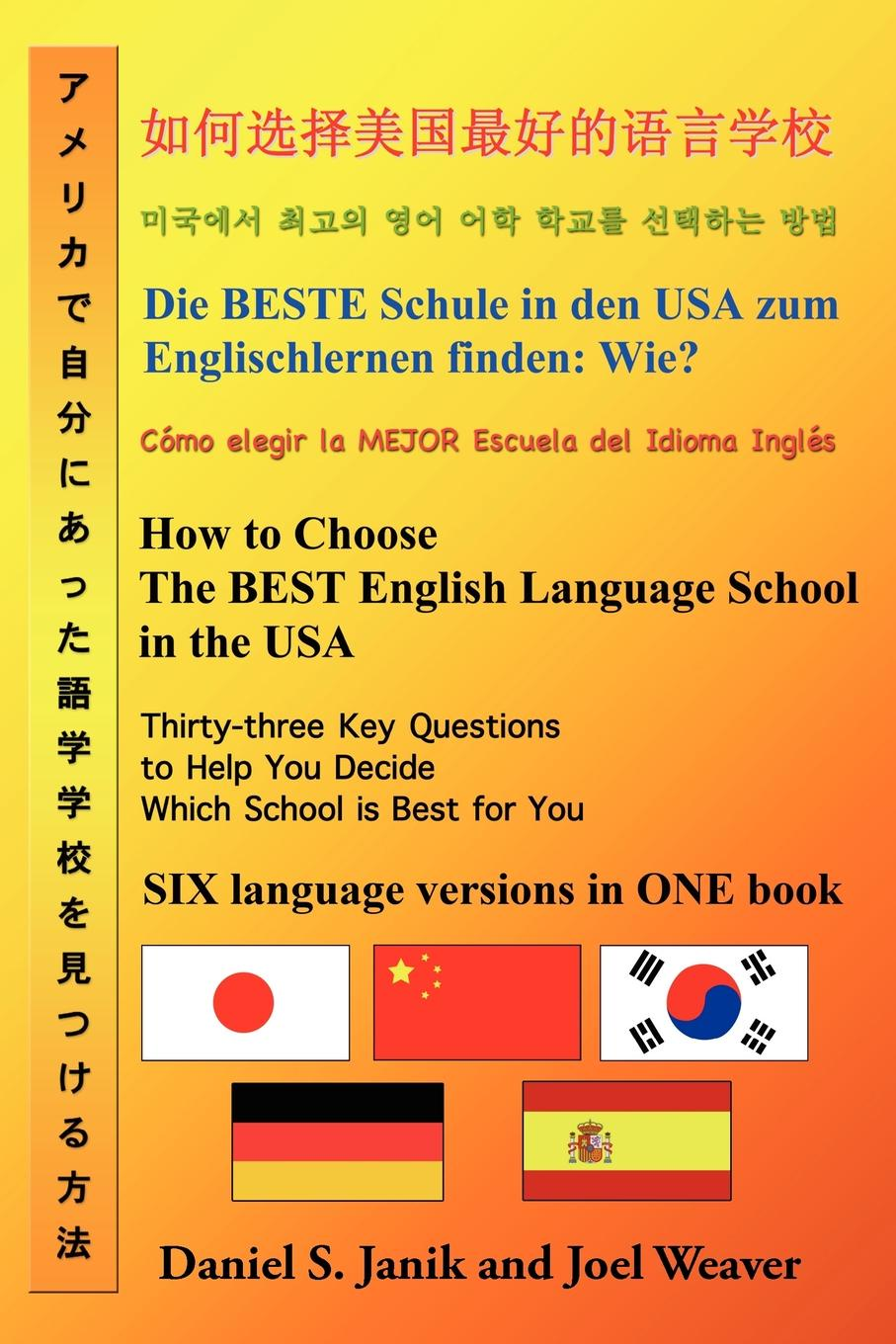 Daniel S. Janik, Joel Weaver How to Choose the Best English Language School in the USA. Thirty-Three Key Questions to Help You Decide Which School Is Best for You in Six Languages carol goman kinsey the silent language of leaders how body language can help or hurt how you lead