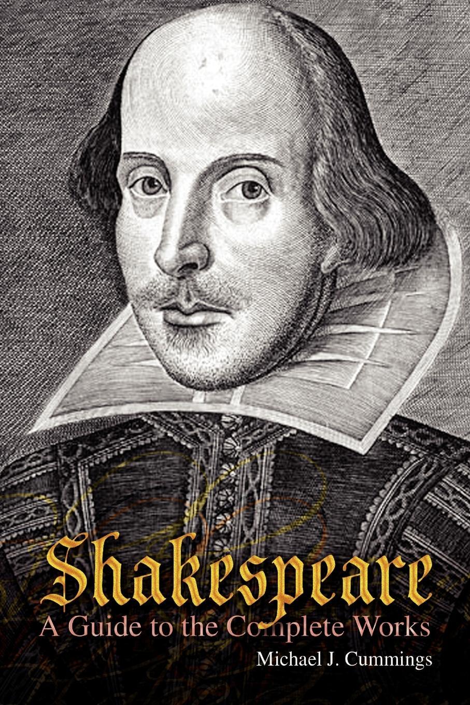 купить Michael J. Cummings Shakespeare по цене 1427 рублей