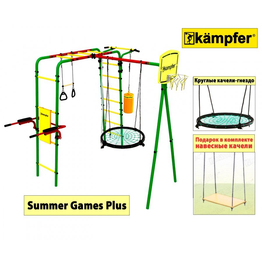 Спортивный комплекс Kampfer Summer Games Plus M зеленый уличный спортивный комплекс kampfer solar hill