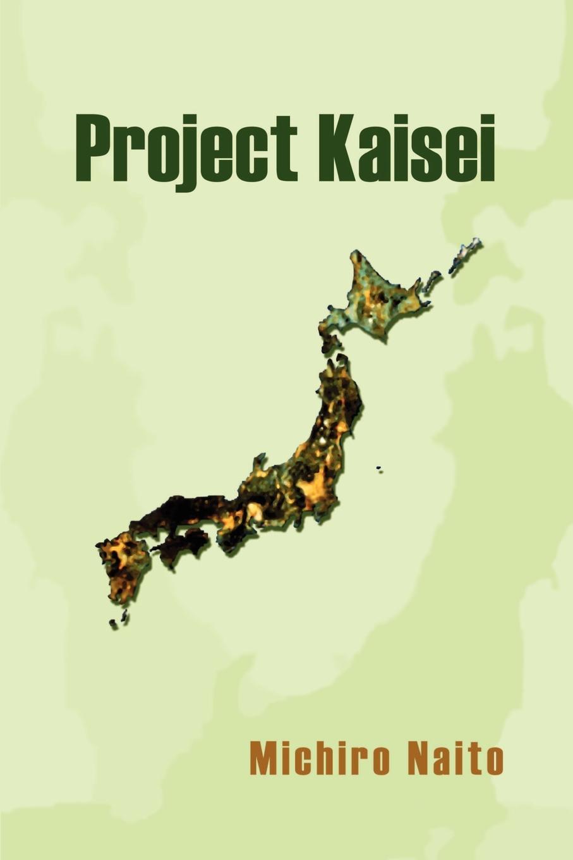 Michiro Naito Project Kaisei