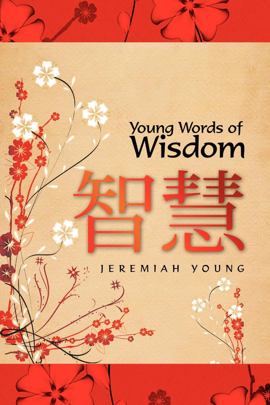 Jeremiah Young Young Words of Wisdom shakespeare s words of wisdom panorama pops