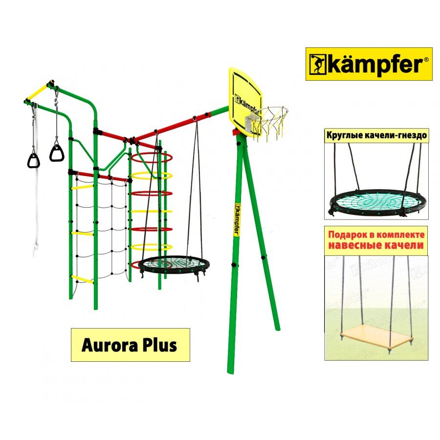 Спортивный комплекс Kampfer Aurora Plus L зеленый уличный спортивный комплекс kampfer solar hill