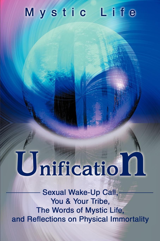 Mystic Life Unification. Sexual Wake-Up Call, You цена в Москве и Питере
