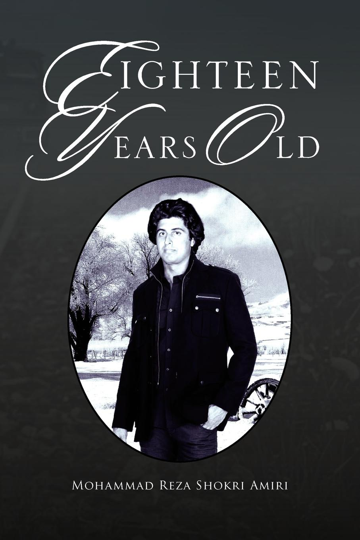 Mohammad Reza Shokri Amiri Eighteen Years Old mohammad moazen and reza kafipour communication strategies