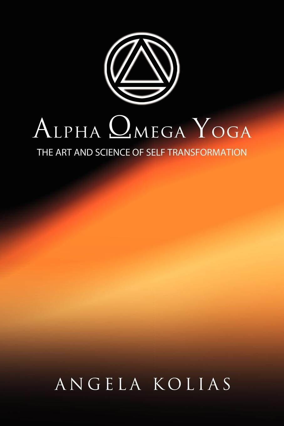 Angela Kolias Alpha Omega Yoga. The Art and Science of Self Transformation alex esipob alpha omega