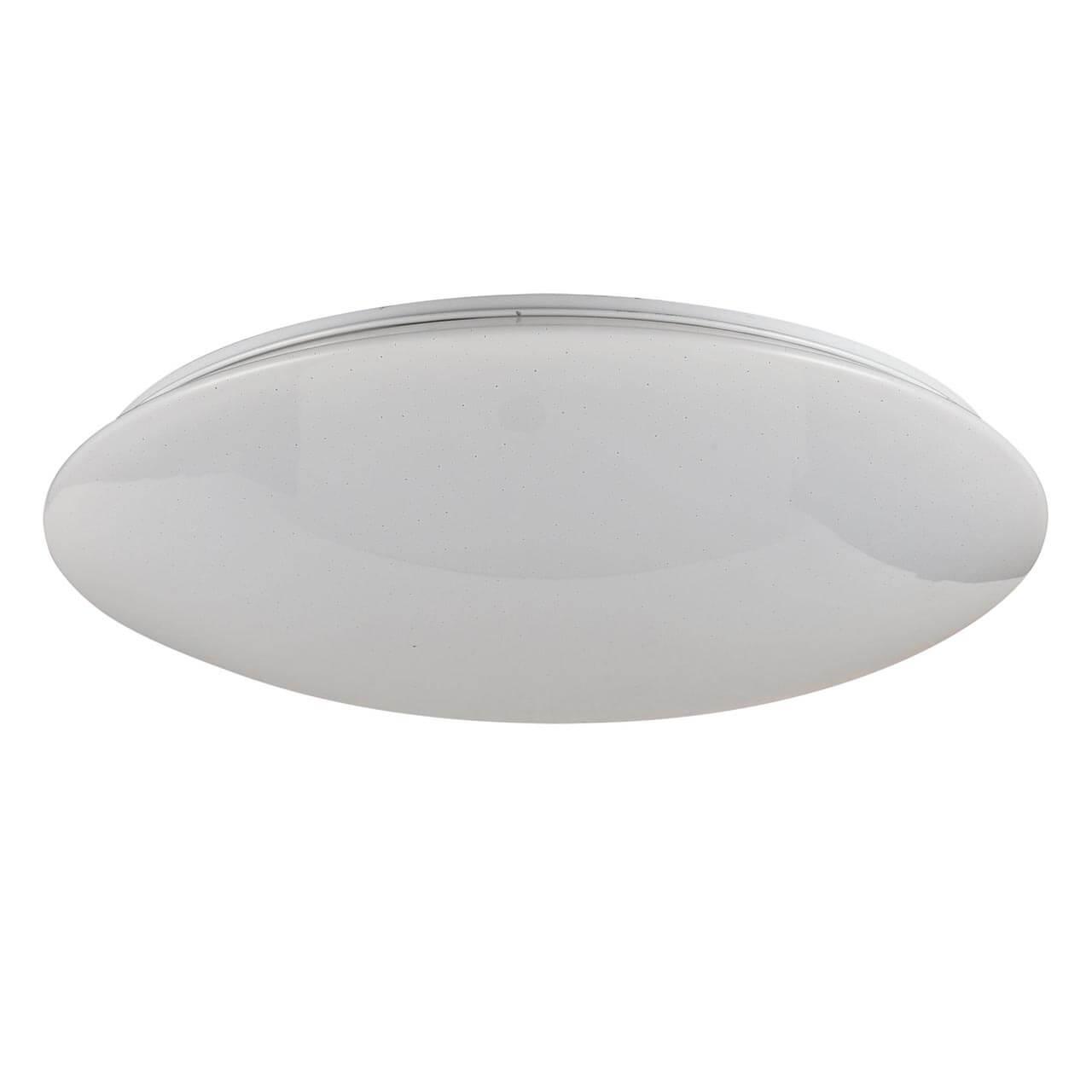 Потолочный светильник Freya FR6999-CL-45-W, белый накладной светильник gloria fr6999 cl 30 w