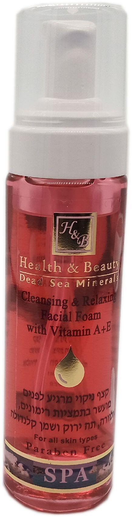 Мусс для лица очищающий и расслабляющий с витаминами А и Е Health& Beauty