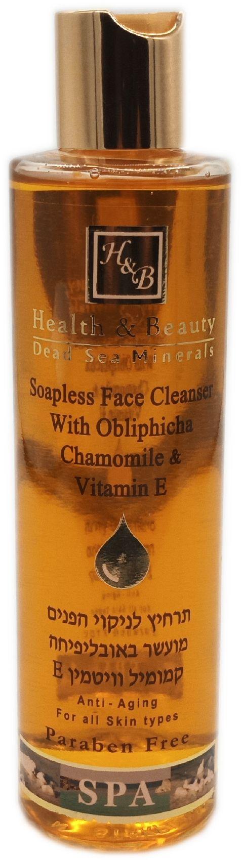 Бальзам очищающий для лица с облепихой и витамином Е Health& Beauty