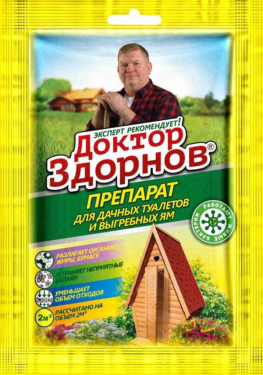 Средство для дачных туалетов и выгребных ям Доктор Здорнов, ДЗ50041, 75 г