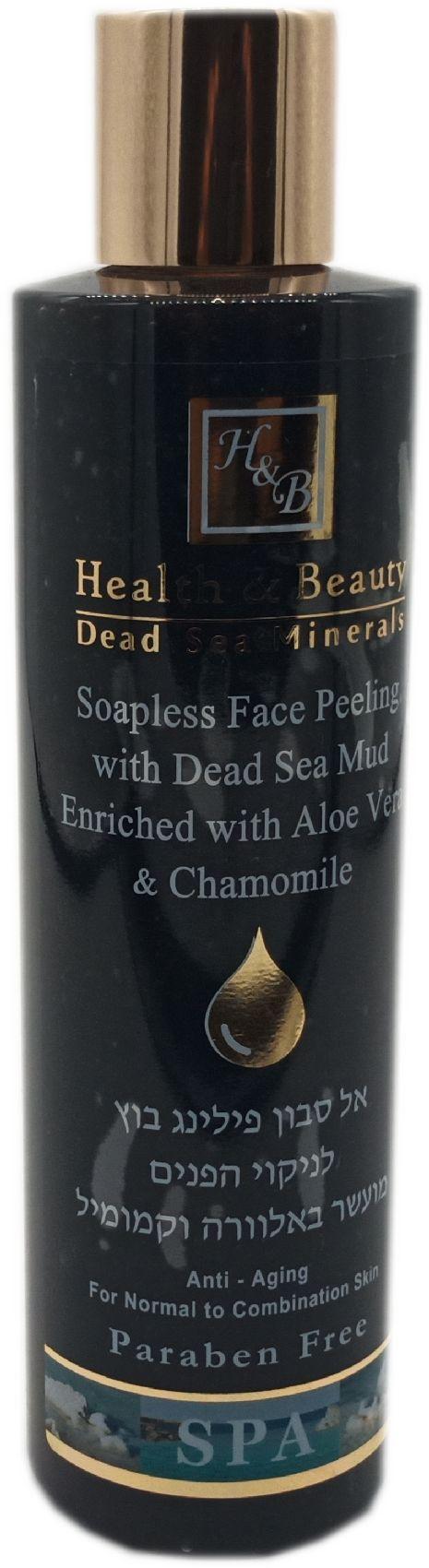 Скраб жидкий для лица с грязью Мёртвого моря с Алоэ Вера и Ромашкой