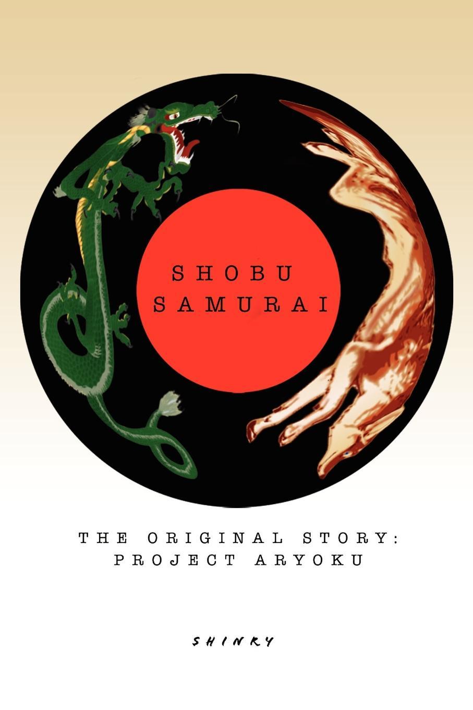 Shinry Shobu Samurai blind samurai