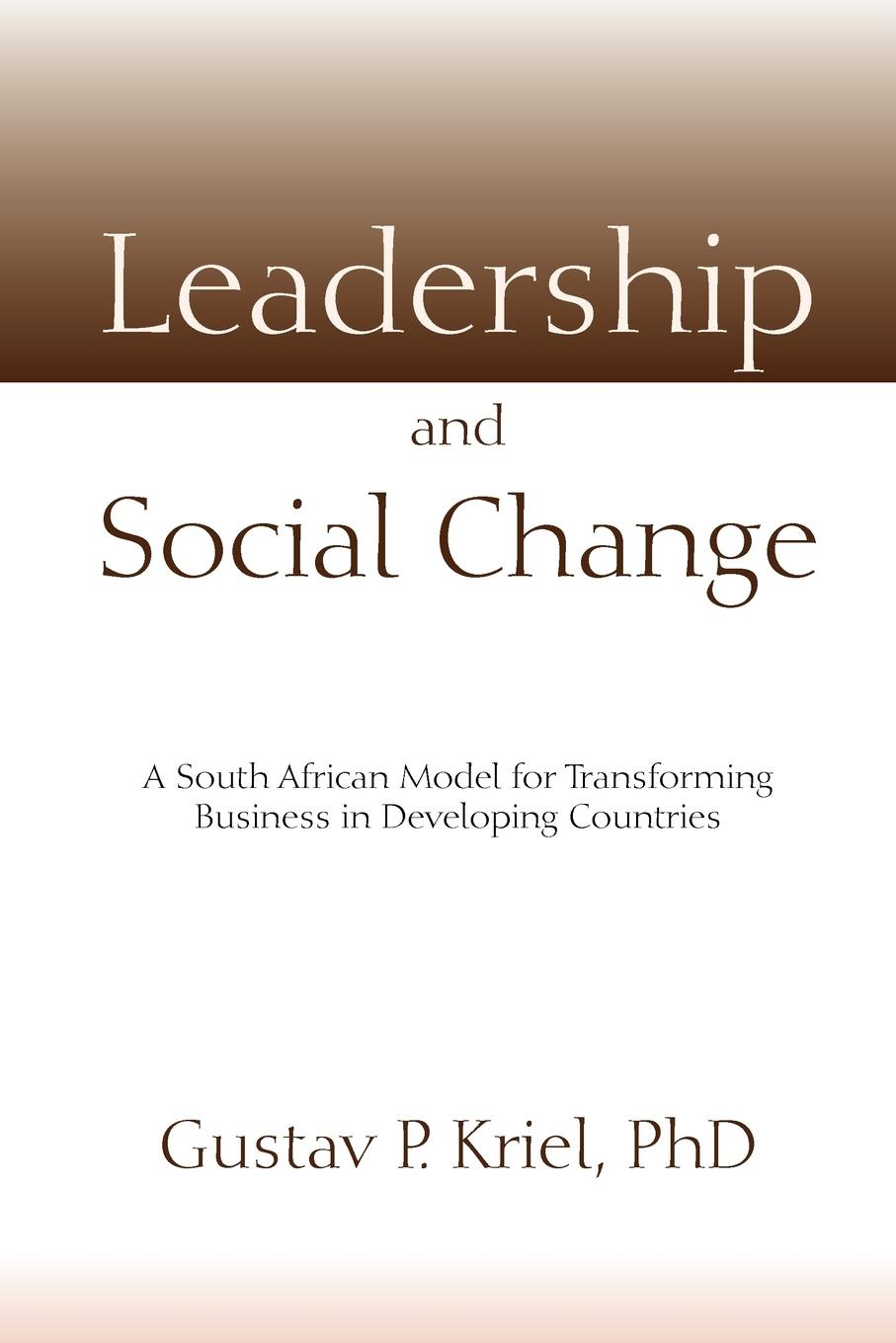 "Leadership and Social Change Книга""Leadership and Social Change""...."