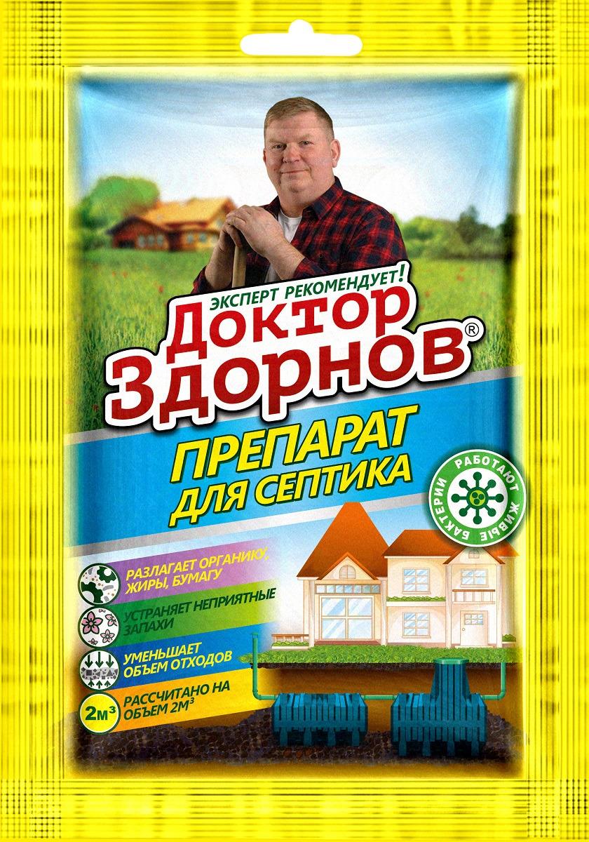 Средство для септика Доктор Здорнов, ДЗ50102, 70 г