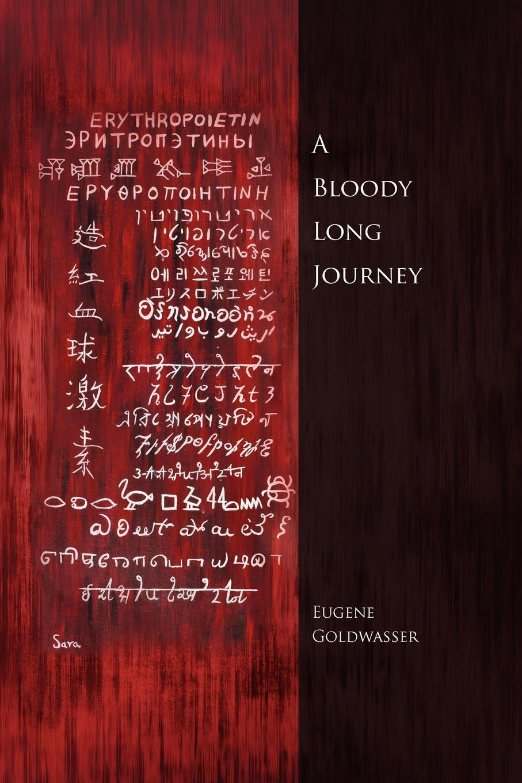 Eugene Goldwasser A Bloody Long Journey