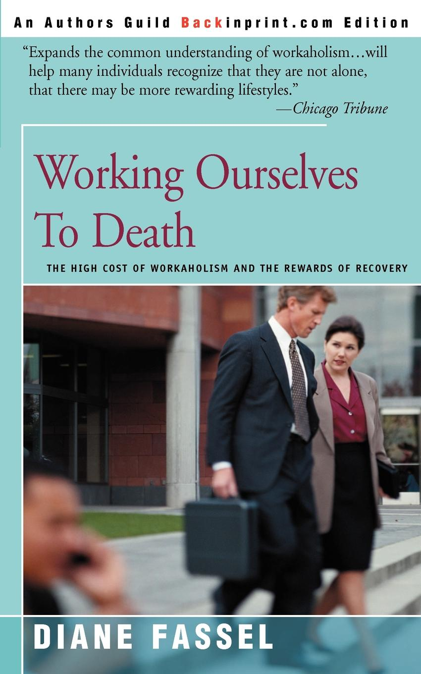 цена на Diane Fassel Working Ourselves to Death. The High Cost of Workaholism and the Rewards of Recovery