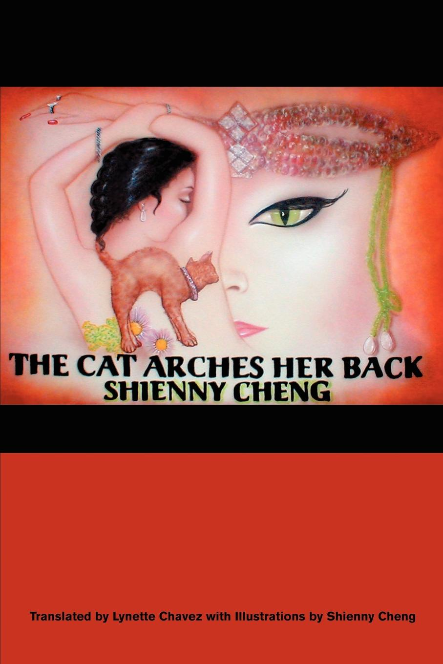 Фото - Shienny Cheng The Cat Arches Her Back contrast lace keyhole back blouse