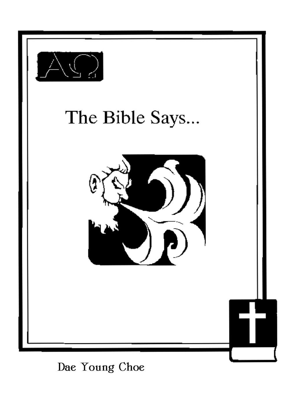 цены на Dae Young Choe The Bible Says...  в интернет-магазинах