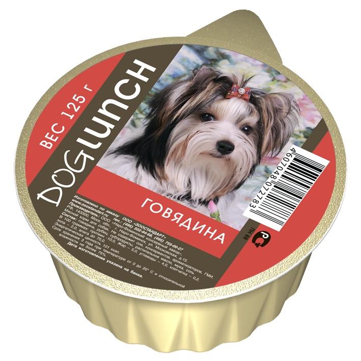 Dog Lunch консервы для собак крем-суфле с Говядиной ламистер 125г 10шт
