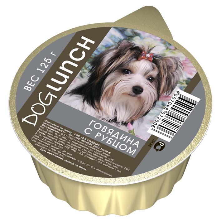 Dog Lunch консервы для собак крем-суфле Говядина с Рубцом ламистер 125г 10шт
