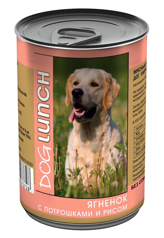 Dog Lunch консервы для собак Ягненок с потрошками и рисом в желе 410г