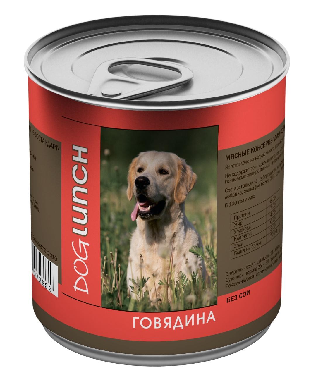 Dog Lunch консервы для собак Говядина в желе 750г