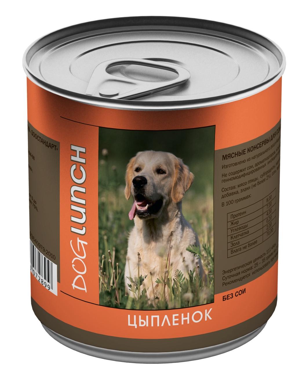 Dog Lunch консервы для собак Цыпленок в желе 750г