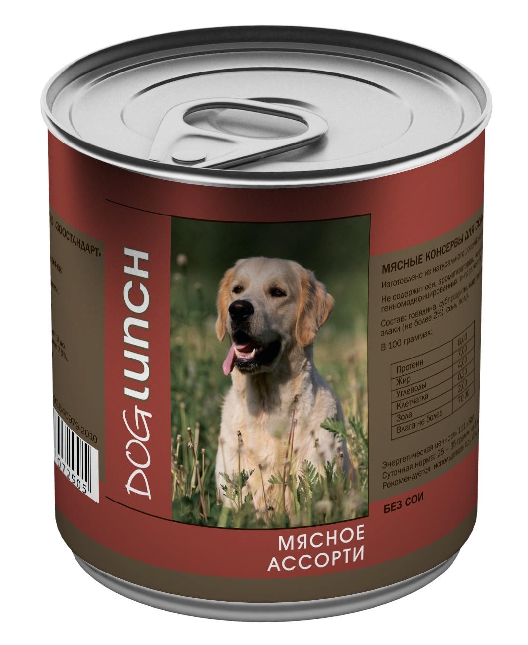 Dog Lunch консервы для собак Мясное ассорти в желе 750г