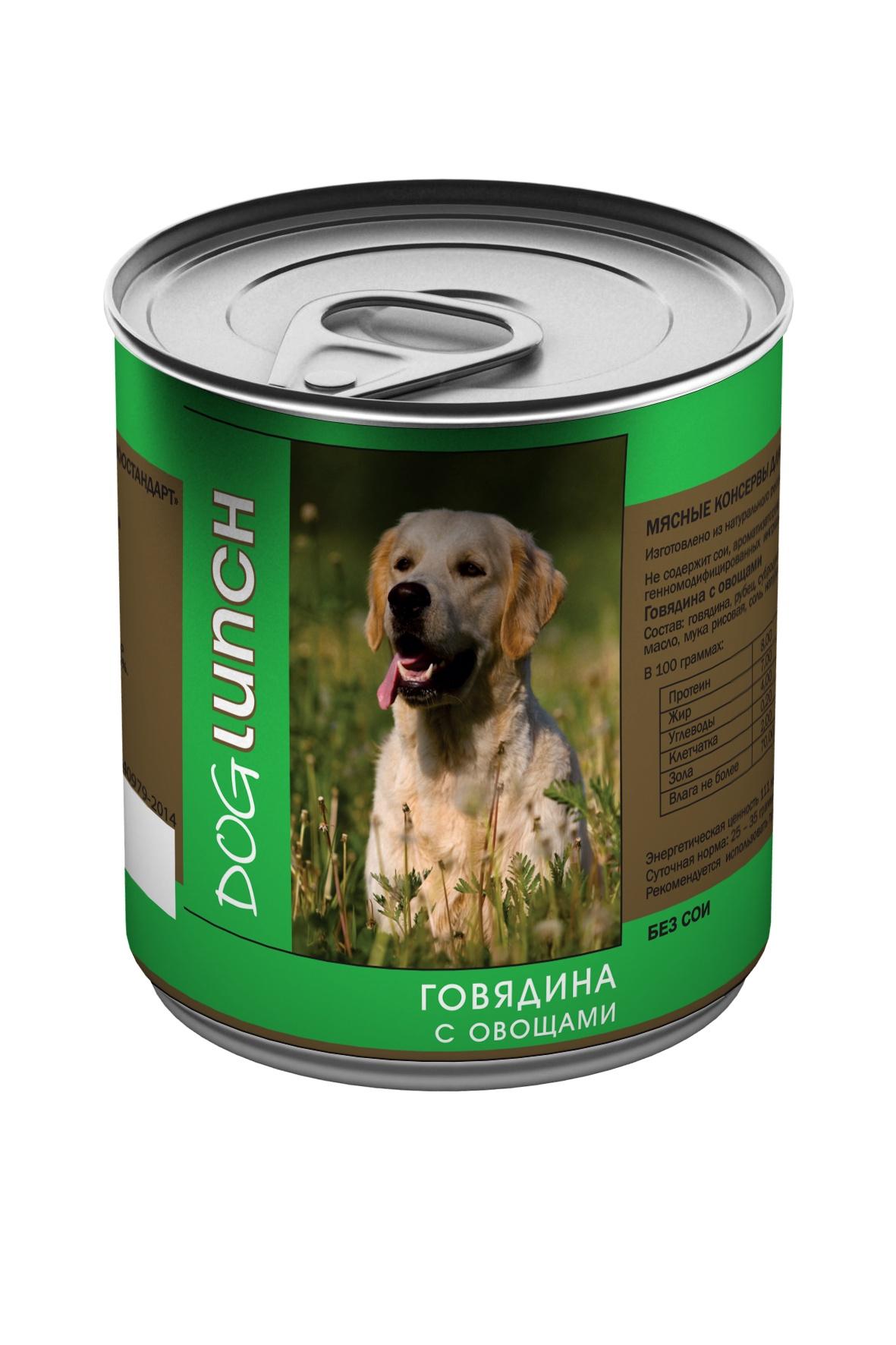 Dog Lunch консервы для собак Говядина с овощами 750г