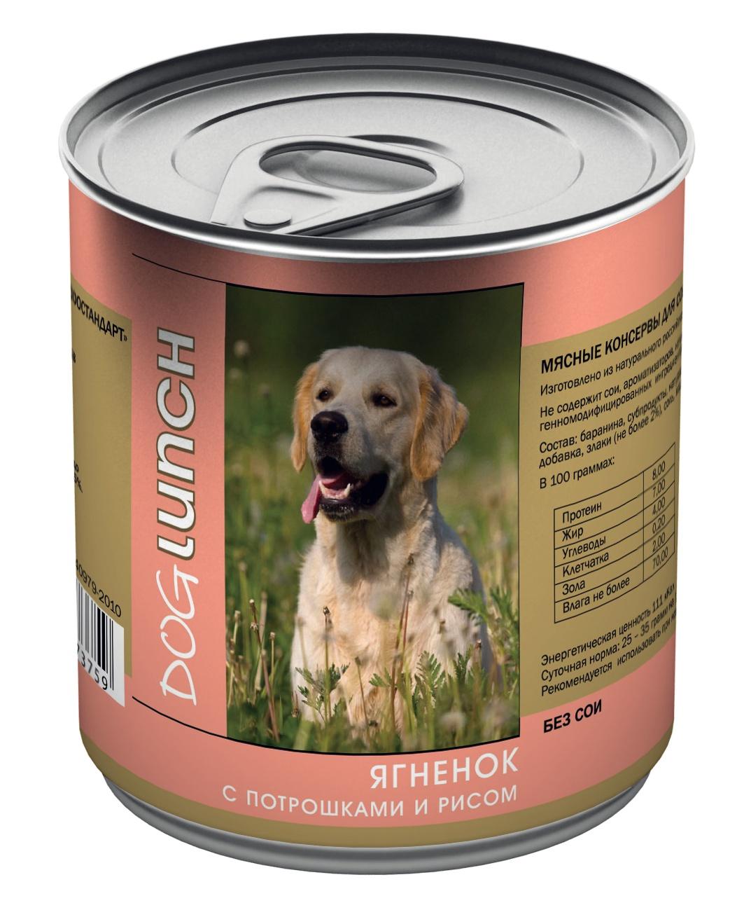 Dog Lunch консервы для собак Ягненок с потрошками и рисом в желе 750г