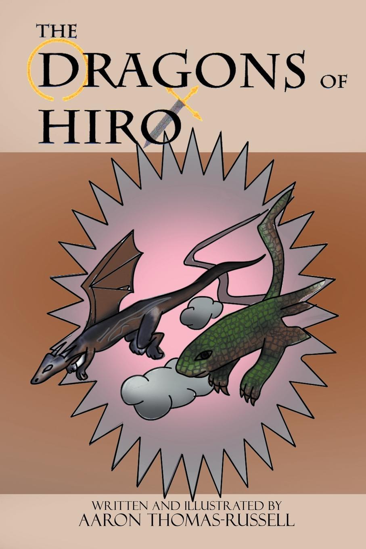 Aaron Thomas-Russell Dragons of Hiro hiro kim куртка