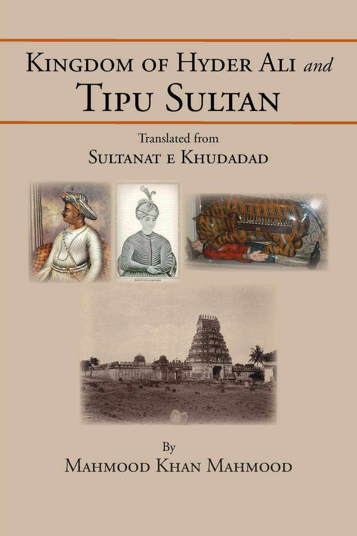 Anwar Haroon Kingdom of Hyder Ali and Tipu Sultan. Sultanat E Khudadad