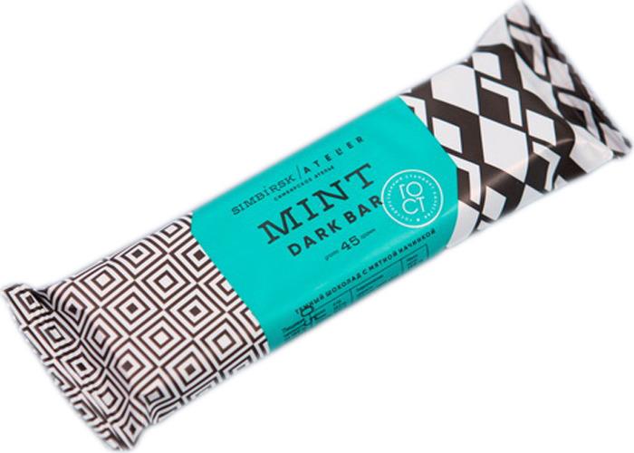 Шоколадный батончик Simbirsk Ateler Mint Dark Bar, темный шоколад с мятной начинкой, 45 г nuts duo шоколадный батончик 66 г