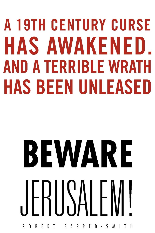 Robert Barred-Smith Beware Jerusalem! перья серой утки wapsi gadwall barred flank