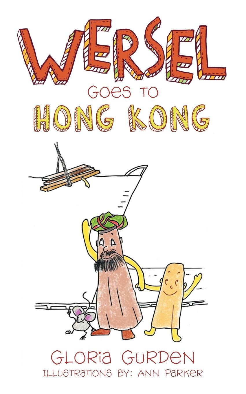 Gloria Gurden Wersel Goes to Hong Kong цена