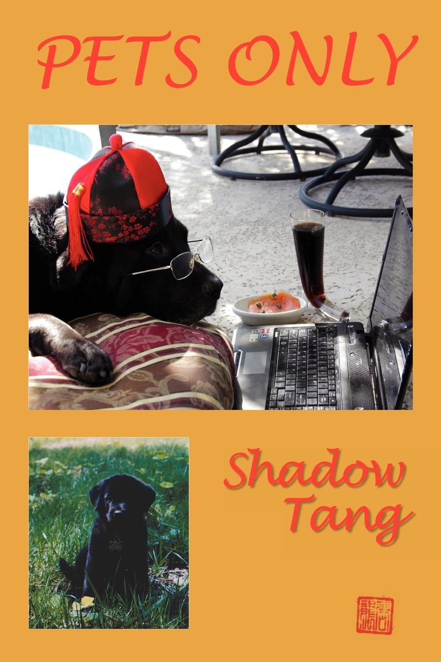Shadow Tang Pets Only