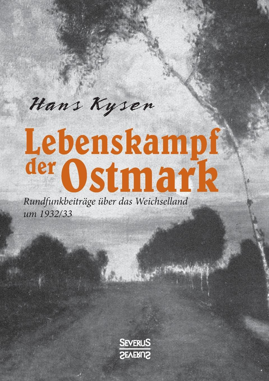 Hans Kyser Lebenskampf der Ostmark цена в Москве и Питере