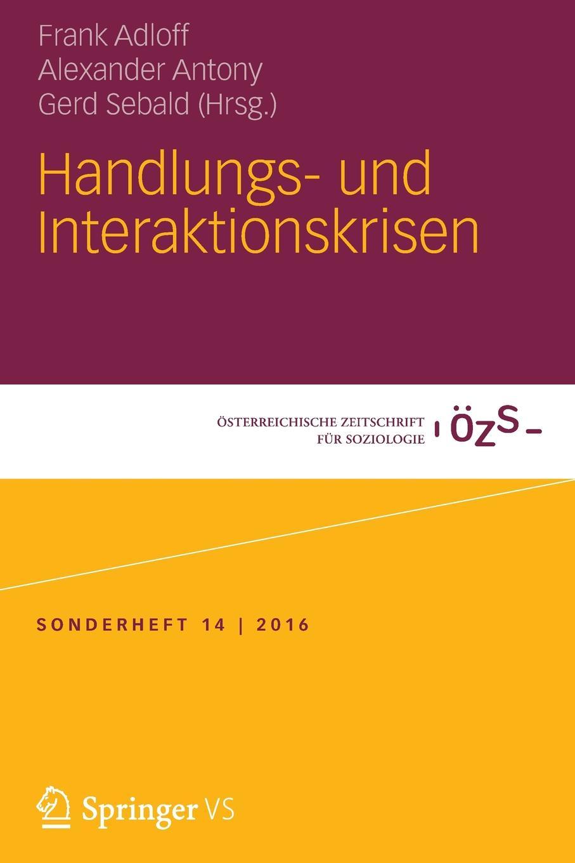 Handlungs- und Interaktionskrisen marie h eine schulerorientierte evaluation des handlungs und projektorientierten deutschliteraturunterrichts
