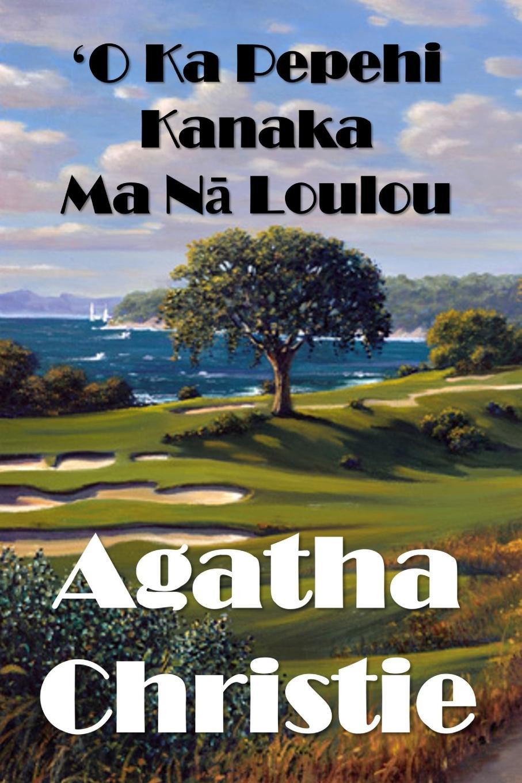 Agatha Christie .O Ka Pepehi Kanaka Ma Na Loulou. The Murder on the Links, Hawaiian edition