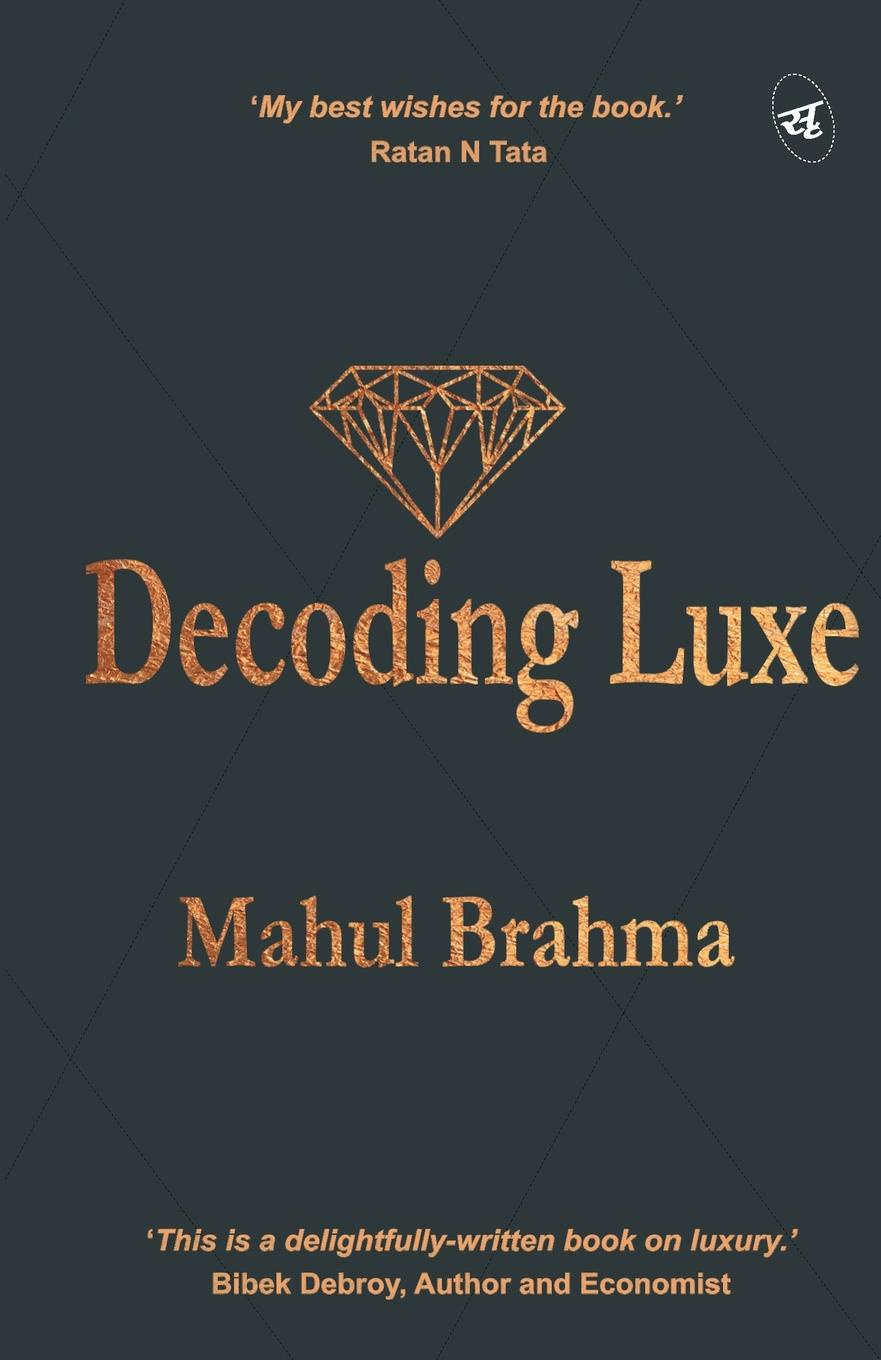Фото - Mahul Brahma Decoding Luxe conceiving an alternative philosophical resources for an ecological civilization